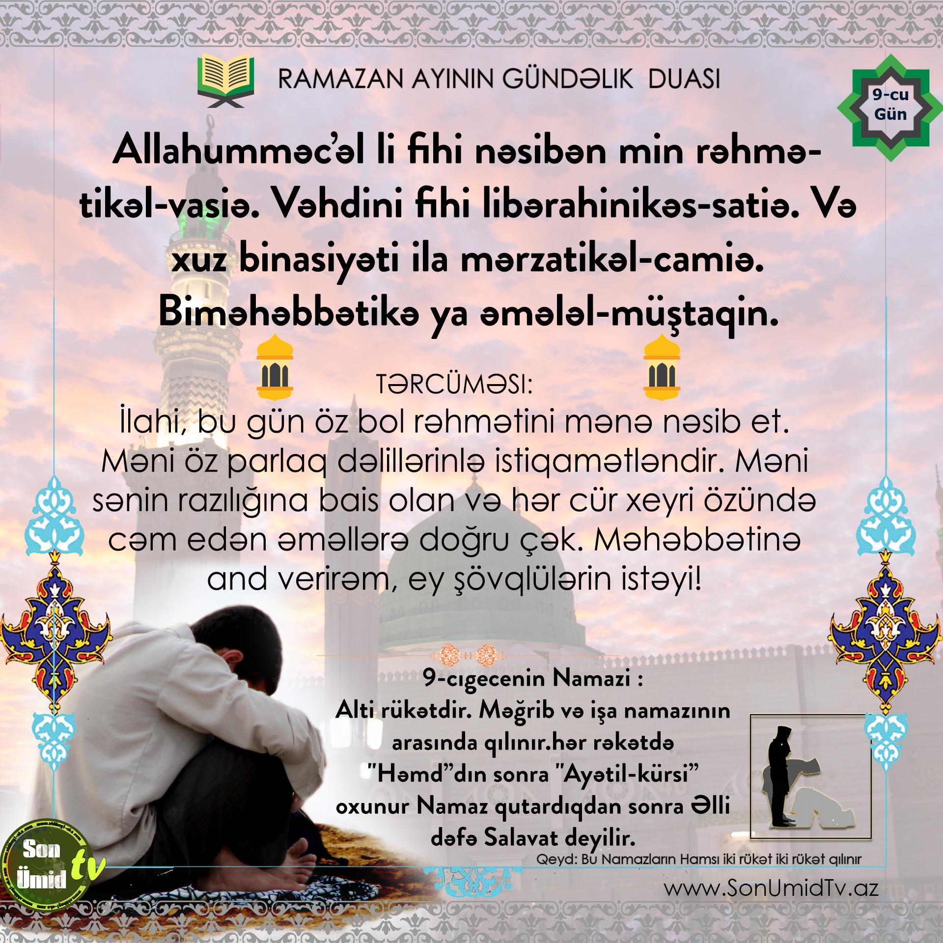 Ramazan  9-cu gününün duası və Namazı